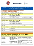 Yancheng schedule final.jpg